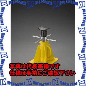 【代引不可】【個人宅配送不可】ESCO(エスコ) 20ton/420- 680mm ジャッキスタンド EA993DS-6[ESC107643]