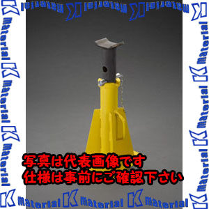 【代引不可】【個人宅配送不可】ESCO(エスコ) 25ton/675-1050mm ジャッキスタンド EA993DS-7[ESC107644]