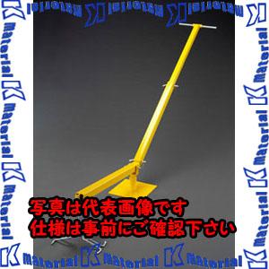 【代引不可】【個人宅配送不可】ESCO(エスコ) 2250mm グレートリフター EA993G-10[ESC107740]