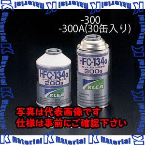 【代引不可】【個人宅配送不可】ESCO(エスコ) [R134a] 300g サービス缶(30本) EA994M-300A[ESC107880]