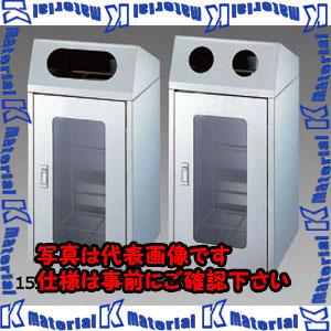 【P】【代引不可】【個人宅配送不可】ESCO(エスコ) 420x420x860mm ダストボックス(ステンレス製/窓付) EA995A-151[ESC107918]
