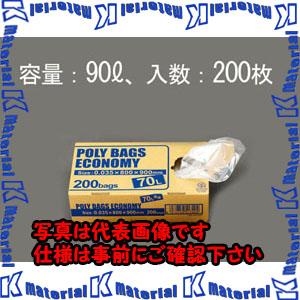 【P】【代引不可】【個人宅配送不可】ESCO(エスコ) 90L ごみ袋(透明/200枚) EA995AD-57C[ESC108063]
