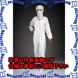 【代引不可】【個人宅配送不可】ESCO(エスコ) [LL] クリーンルーム用フード付継ぎ服(白/サイドファスナー) EA996DC-3[ESC108385]