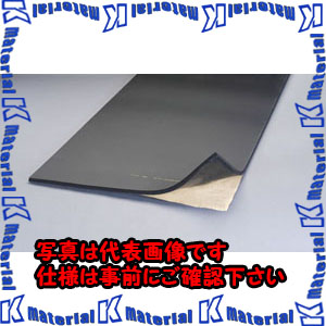 【代引不可】【個人宅配送不可】ESCO(エスコ) 2000x1000mm/32mm厚 断熱シート(粘着付) EA997EM-32[ESC108687]