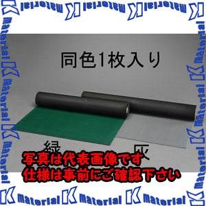 【代引不可】【個人宅配送不可】ESCO(エスコ) 1.2x 10m/3.0mm ゴムマット(筋入・緑) EA997RA-43[ESC108878]
