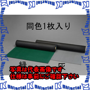 【代引不可】【個人宅配送不可】ESCO(エスコ) 1.2x2.0m/3.0mm ゴムマット(筋入・灰) EA997RA-51[ESC108881]