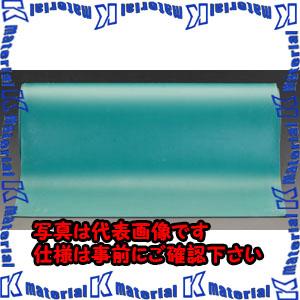 【代引不可】【個人宅配送不可】ESCO(エスコ) 0.6x 10m/2.0mm 導電性テーブルマット EA997RB-21[ESC108896]