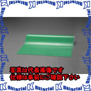【代引不可】【個人宅配送不可】ESCO(エスコ) 1.0x3.0m/2.0mm 導電性マット(緑) EA997RB-3[ESC108888]