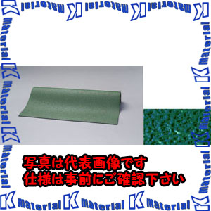 【P】【代引不可】【個人宅配送不可】ESCO(エスコ) 1.0x2.0m/5.0mm クッションシート(緑) EA997RB-42[ESC108906]