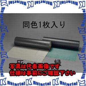 【代引不可】【個人宅配送不可】ESCO(エスコ) 0.91x20m/1.7mm ビニールマット(緑) EA997RB-67[ESC108918]