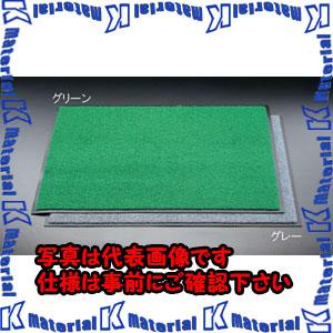 【代引不可】【個人宅配送不可】ESCO(エスコ) 900x1800mm 玄関マット(緑) EA997RH-86[ESC109046]