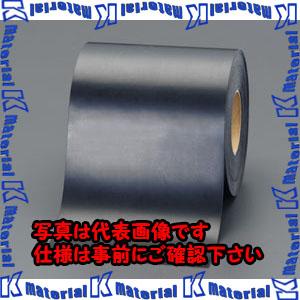 【代引不可】【個人宅配送不可】ESCO(エスコ) 200x2.0mms20m ゴム板(ロール) EA997XC-76[ESC109352]