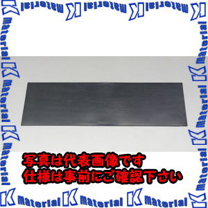 【代引不可】【個人宅配送不可】ESCO(エスコ) 1000x5000x1mm ゴム板(天然ゴム) EA997XF-123[ESC109462]