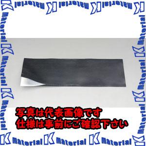 【代引不可】【個人宅配送不可】ESCO(エスコ) 500x2000x5mm [粘着付]ゴム板(天然ゴム) EA997XH-56[ESC109567]