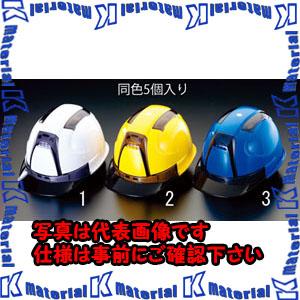 【代引不可】【個人宅配送不可】ESCO(エスコ) ヘルメット・通気孔付(スモーク・黄/5個) EA998AD-2[ESC109774]