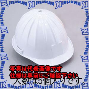 【代引不可】【個人宅配送不可】ESCO(エスコ) ヘルメット(PE製・白/5個) EA998AH-1[ESC109791]