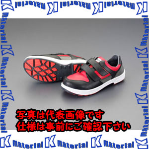 【P】【代引不可】【個人宅配送不可】ESCO(エスコ) 25.0cm 安全靴(耐油底/マジック式) EA998VH-25[ESC110206]