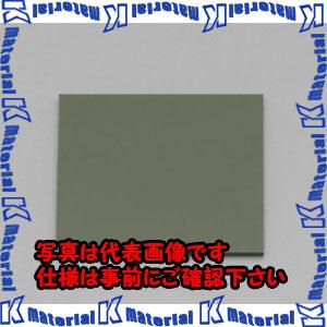 【代引不可】【個人宅配送不可】ESCO(エスコ) 997x 997x3.0mm アクリル板 (OD色) EA440DW-56[ESC013003]