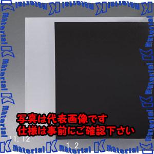 【代引不可】【個人宅配送不可】ESCO(エスコ) 565x980x0.75mm PP板(黒/10枚) EA440DY-2[ESC013042]