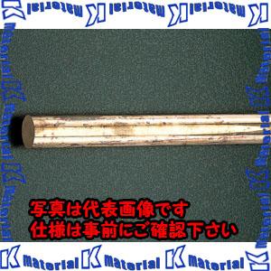【代引不可】【個人宅配送不可】ESCO(エスコ) 20x1200mm 銅丸棒 EA441AC-20[ESC013556]