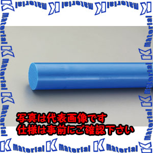 【代引不可】【個人宅配送不可】ESCO(エスコ) 100x500mm MCナイロン丸棒 EA441NA-100[ESC013805]