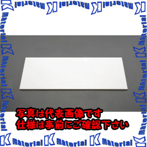 【代引不可】【個人宅配送不可】ESCO(エスコ) 500x1000x15mm 硬質ポリエチレン板 EA441PC-15[ESC013859]