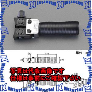 【P】【代引不可】【個人宅配送不可】ESCO(エスコ) 175mm ブーツバンドツール EA463EE-22[ESC014850]
