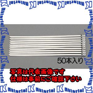 【P】【代引不可】【個人宅配送不可】ESCO(エスコ) 4.6x840mm 結束バンド(SUS304/50本) EA463FW-19[ESC015101]