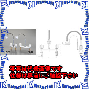 【P】【代引不可】【個人宅配送不可】ESCO(エスコ) 2ハンドル混合栓(シャワー付) EA468CN-34B[ESC015767]