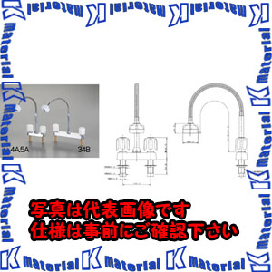 【P】【代引不可】【個人宅配送不可】ESCO(エスコ) 2ハンドル混合栓(シャワー付) EA468CN-4A[ESC015764]