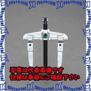 【代引不可】【個人宅配送不可】ESCO(エスコ) 520mm スライドアームプーラー(2本爪) EA500AA-520[ESC017963]