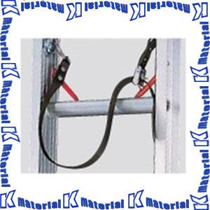 【代引不可】長谷川工業 電工用安全巻付バンド USG RSG LA3 LA2 LA1用 PLMB 11513 [HS0295]