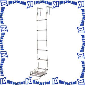 【P】【代引不可】長谷川工業 蛍光避難はしご 窓枠用 有効長6.60m AP-7.2 13643 [HS0208]