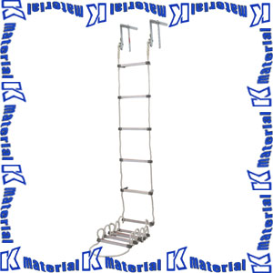 【P】【代引不可】長谷川工業 蛍光避難はしご 窓枠用 有効長7.90m AP-8.5 13644 [HS0210]