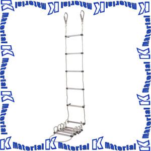 【P】【代引不可】長谷川工業 蛍光避難はしご テラス用 有効長4.30m BP-5 13646 [HS0205]