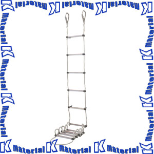 【P】【代引不可】長谷川工業 蛍光避難はしご テラス用 有効長7.90m BP-8.5 13649 [HS0211]