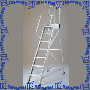 【P】【代引不可】長谷川工業 組立式作業台 ライトステップ 天板高2.10m 手摺高900mm DA-210 10899 [HS0300]