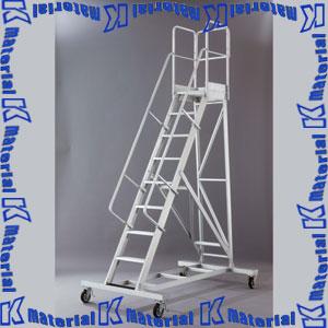 【P】【代引不可】長谷川工業 組立式作業台 ライトステップ長尺型 天板高2.66m 手摺高900mm DA-270A 15215 [HS0306]