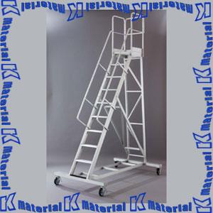 【P】【代引不可】長谷川工業 組立式作業台 ライトステップ長尺型 天板高2.96m 手摺高900mm DA-300A 15216 [HS0307]