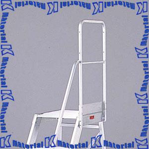 【P】【代引不可】長谷川工業 組立式作業台DA用手摺 片側手摺 高さ900mm DA-TS 10897 [HS0303]
