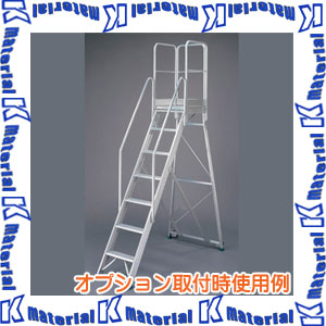【P】【代引不可】長谷川工業 折りたたみ式作業台 ライトステップ 天板高2.10m 手摺900mm DAD-210 10507 [HS0312]