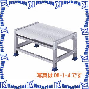【P】【代引不可】長谷川工業 組立式作業台 ライトステップ 1段 天板高0.50m DB2.0-1 16815 [HS0327]