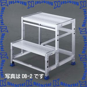 【P】【代引不可】長谷川工業 組立式作業台 ライトステップ 2段 天板高0.70m DB2.0-2-7 16821 [HS0331]