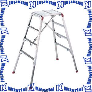 【P】【代引不可】長谷川工業 可搬式作業台 お立ち台伸縮タイプ 天板高1.50m DSK-15S 10097 [HS0389]