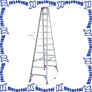 【P】【代引不可】長谷川工業 幅広ステップ長尺強力型脚立 天板高3.16m FAM-330 10485 [HS0085]