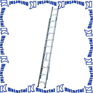 【代引不可】【個人宅配送不可】長谷川工業 2連はしご 軽量スタンダード 全長5.83m HE2-2.0-61 16987 [HS0243]