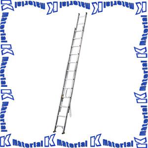 【P】【代引不可】【送料要確認】長谷川工業 2連はしご 軽量スタンダード 全長7.17m HE2-2.0-71 16988 [HS0244]