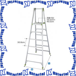 【P】【代引不可】長谷川工業 専用脚立 ウイングステップ 天板高1.41m KS-15 10147 [HS0070]