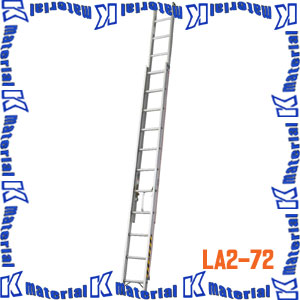 【P】【代引不可】長谷川工業 2連はしご 全長7.20m LA2-72 15634 [HS0220]