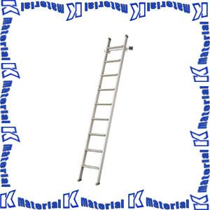 【P】【代引不可】長谷川工業 ロフト昇降用はしご 全長3.07m LD1-31 15695 [HS0197]